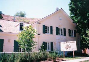 14_renovation_of_memorial_house_in_1993